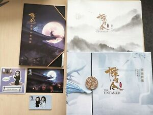 The Untamed series official photo album colletion box Wang Yibo Xiao Zhan