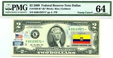 $2 DOLLARS 2009 STAR STAMP CANCEL FLAG OF UN FROM ECUADOR LUCKY MONEY $3000