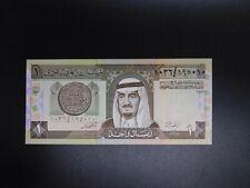 1984 1 ONE RIYAL SAUDI ARABIAN Banknote