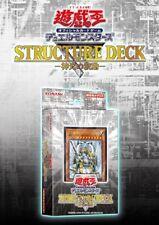 Japanese Yugioh Surge of Divine Light Structure Deck Factory Sealed SR05