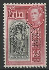 CEYLON KGV1 1938-49 2rs PERF SPECIMEN MINT