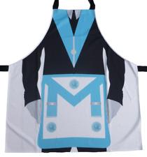 Masonic Bbq / Kitchen Apron Master Mason – Lr612