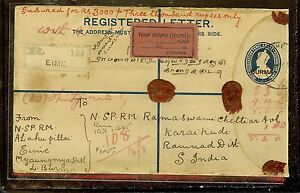 BURMA (P1012B) OVPT INDIA RLE UPRATED KGV 1R BL 4+SINGLE INSURED FROM EIME