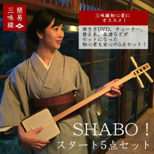 Light and easy 5 point set shamisen BOX start set made in japan free shipping
