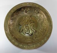 Stunning Vintage Brass Oriental Prosperity Plate / Bowl / Charger