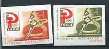 RUSSIA YR 1964,SC 2926A,MI BL 33,3RED AND GREEN TOKYO OLYMPIC GAMESS SS,MNH,VHC