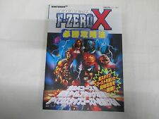 N64 -- F Zero X Guide Book -- JAPAN Game Book. 24276