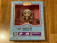 Nendoroid 73 Nao(Mabinogi Staccato Ver)AUTHENTIC Japan Figure