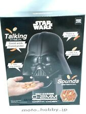 NEW Takara Tomy STARWARS electric appetizer snack nuts server Darth Vader Japan