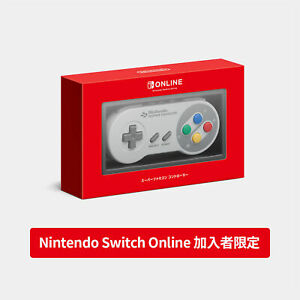 Nintendo Switch Online Super Famicom Controller SNES Game Pads Official