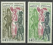 France Incroyables and Merveilleuses Paintings ** 1972 Dramatic Error of Color