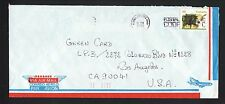 1993 L'ile-Bizard, Quebec Air Mail Cover to Los Angeles, California