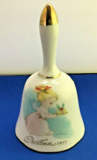 Vintage 1977 Christmas Bell Old Sweet Angel Girl Eve Rockwell Gold Collection