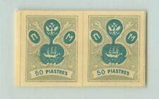 Russia Wild Levant 1919 50p mint pair . f2362