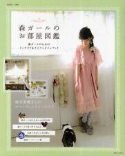MORI GIRL'S ROOM INTERIOR - Japanese Interior Book