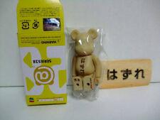 hot bearbrick series 28 wood type hazure secret artist chase 1/192 toys