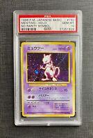 Pokemon PSA 10 Mewtwo No Rarity Symbol Japanese Base Set #150 - GEM MINT - POP 7