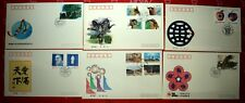 Set of 6 PRC PEOPLE'S REPUBLIC OF CHINA 1991 Stamps Postage Cover FDC Collection