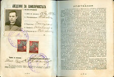 BULGARIA  - Insurance booklet 1938 - 1939 - 119 pc stamps Insurance
