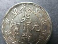 China Silver Coin Fengtien (1904) 20 Cent Y-91.1 LM-484.Rare 奉天省造 光緒元寶 5.31 g