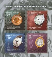 2010 Russia Monuments of the Science and Technology. The Watch MNH