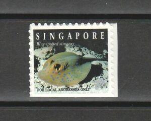 SINGAPORE 1994 CORALS & REEF STINGRAY BOOKLET PANE 1 SELF ADHESIVE STAMP MINT