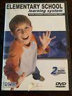 Fogware Elementary School Learning System Disc 1-2 [ DVD-ROM]