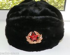 RUSSIAN MILITARY ARMY STAR BADGE BLACK WINTER HAT SIZE 60 cm 7 1/2 inch