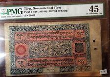 TIBET 10 Srang 1943 (Tibetan era 1689) pick #9 Pmg 45