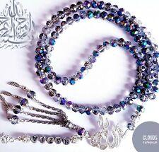 PERSONALIZED 99 BEADS MASBAHA,SIBHA,TASBEEH,TASBIH ,PRAYER BEADS,  ISLAMIC GIFT