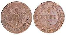 Russie - Alexandre II (1855-1881) - 2 kopec 1879 СПБ (Saint-Pétersbourg)
