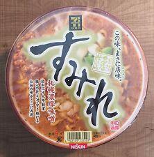 Nissin, Sumire, Sapporo Rich Miso Ramen, Instant Noodle, Japan