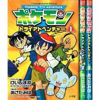 Manga Pokemon Try Adventure VOL.1-3 Comics Complete Set Japan Comic F/S