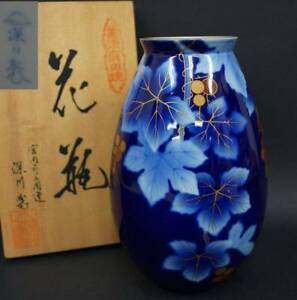 Japanese Royal Warrant FUKAGAWA 深川 Flower Vase ARITA / H 20[cm]  / with Box