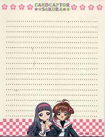Card Captor Sakura Stationary Set