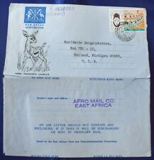 Uganda 1975 Formular Air Letter Afro Mail Co to holland Michigan kkm66939