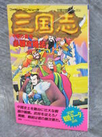 SANGOKUSHI Chugen no Hasha Guide Famicom Book FT84*