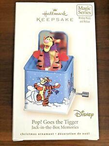 HALLMARK Ornament 2007 Pop goes the Tigger #5 Jack in the Box Series Winnie Pooh