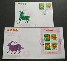 Taiwan 2002 2003 Zodiac Animal Lunar Year Goat Stamps + MS FDC台湾生肖羊年邮票+小全张首日封一对