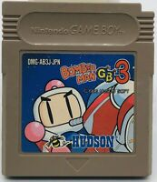 Nintendo Game Boy GB Bomberman GB 3 Japan Version Cartridge Only US Seller