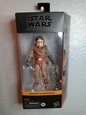 Star Wars The Black Series Kuiil 6 Inch Action Figure Brand New Factory Sealed