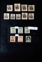 Poland Early Overprints Stamp Collection
