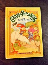 CABBAGE PATCH KIDS BOOK THE BIG BICYCLE RACE 1984 PARKER BROTHERS HARDCOVER