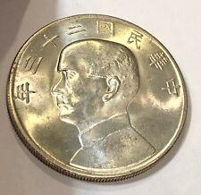 CHINA. Dollar, Year 23 (1934) Silver Coin