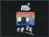 Chad 2018 MNH Pink Floyd Rock Band 1v M/S Music Famous People Stamps