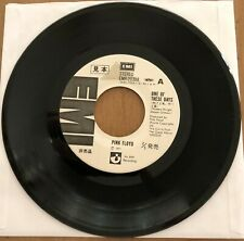 Pink Floyd 'One Of These Days' WLP Promo JAPAN single EMR-20388