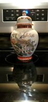 Japanese Japan Satsuma Gold Floral Peacock Porcelain Ginger Jar Vase