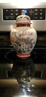 Japanese Japan Satsuma Gold Floral Peacock Porcelain Ginger Jar Vase