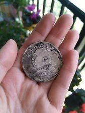 China Silver Dollar Coin Yuan Shih kai 10years 1yuan Chinese Old silver Dollar