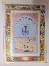 Haggadah The Jewish Pesach Seder Prayer Book The City Of Askelon